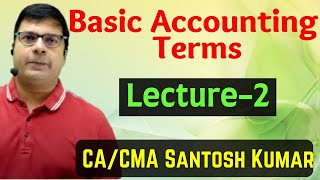 Basic Accounting Terms lecture 2 for class 11 by SANTOSH KUMAR (CA/CMA)