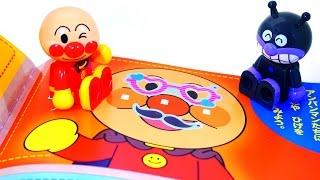 getlinkyoutube.com-アンパンマン アニメおもちゃ 歌 ベビーブック1月号 へんそうごっこであそんでみたよ! テレビ Anpanman