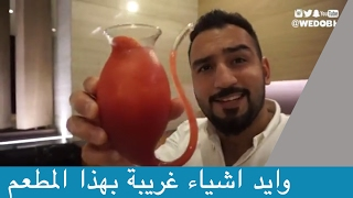 ورق عنب بخلطة القهوة العربية!!