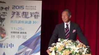 getlinkyoutube.com-2015 11 25 前國防部林中斌副部長:偶爾言中