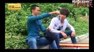 getlinkyoutube.com-广西 昭平原创搞笑视频   屌丝仔