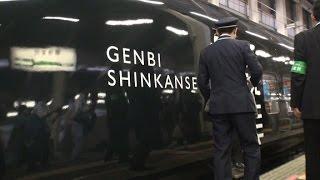 getlinkyoutube.com-【現美新幹線1番列車 越後湯沢発車! とき451号から営業運転開始!!】