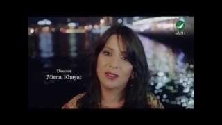 getlinkyoutube.com-Nawal ... Abik - Video Clip | نوال ... أبيك - فيديو كليب
