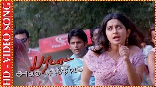 getlinkyoutube.com-Parattai Engira Azhagu Sundaram | Chikku Bukku Alibaba | HD Video Song | Kalaignar TV Movies