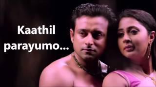 Kaathil Parayumo  Rudra Simhasanam Malayalam Movie 2015