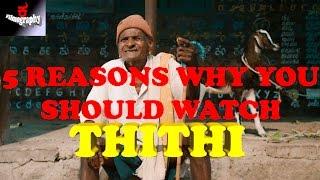 getlinkyoutube.com-5 Reasons why you should watch THITHI |Raam Reddy || Ere Gowda|| Idu Review Alla