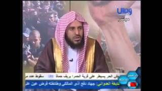 getlinkyoutube.com-الرد على من يقول أن السنة والشيعة أخوان .. // الشيخ عبدالعزيز الطريفي