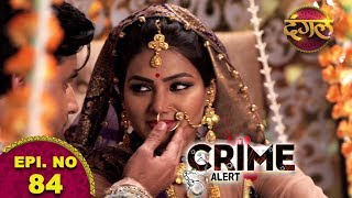 Crime Alert || The Promo || Episode 84