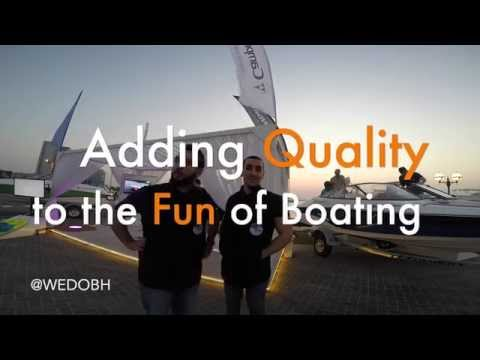 Smart Boating Centre in Bahrain | تجربة منتجات