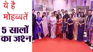 Divyanka Tripathi  Karan Patel & others celebrate five years of Yeh Hai Mohabbatein| FilmiBeat