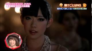 getlinkyoutube.com-渡辺美優紀が踊るUZAが凄い!?みるきー流ダンス上達法は?