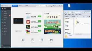 getlinkyoutube.com-小米盒子2/3 加強版 越獄版 教學 + 懶人包下載 (更新 2016.08.29)