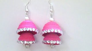 getlinkyoutube.com-How to make Paper Quilling Earring Double layer Jhumka Tutorial