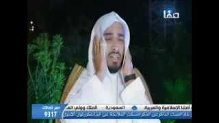 getlinkyoutube.com-تكبير العيد - هاشم السقاف - مؤذن جامع الراجحي بمكة المكرمة