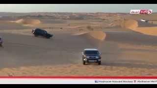 getlinkyoutube.com-مهرجان السيارات 2015 الصحراء  بورقلة