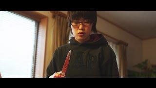 getlinkyoutube.com-映画『殺人ワークショップ』予告編