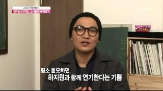 getlinkyoutube.com-[02.18.14]OBS interview - Talk about Ha Ji Won