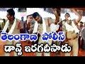 ఈ పోలీస్ ఎంత సరదాగా డాన్స్ చేసాడో....Telangana Police DANCE Video - Suvvi Suvvi Suvvalamma Song