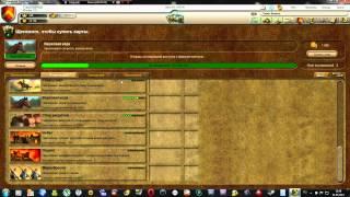 getlinkyoutube.com-Основы Stronghold Kingdoms