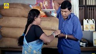 getlinkyoutube.com-Vadivelu, Singamuthu Mega Hit Comedy Scenes | Tamil Super Hit Comedy Vol-7 | Comedy Video