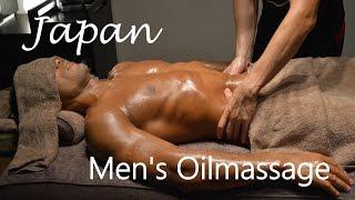 getlinkyoutube.com-Oil massage for men in Japan【Tokyo shinjuku】