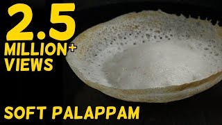 getlinkyoutube.com-How To Make Soft Palappam with out yeast  / Kerala Appam