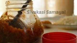 getlinkyoutube.com-Mango Pickle (மாங்காய் தொக்கு ஊறுகாய்)Sivakasi Samayal / Recipe - 173