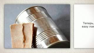 getlinkyoutube.com-Делаем вазу из консервной банки
