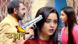 getlinkyoutube.com-Ragini Commit SUICIDE Because Of Chakor | Udaan