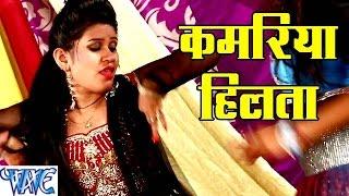getlinkyoutube.com-कमरिया हिलता - Kamariya Hilata - Pooja Tiwari - Saiya Kakahara Padhawe - Bhojpuri Hot Songs 2016 new