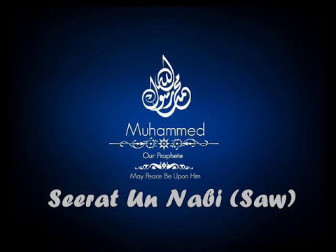 Seerat-un-Nabi. Biography of the blessed Prophet Muhammad (pbuh) (Urdu) 1/8