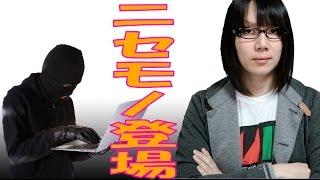getlinkyoutube.com-有名YouTuberの証?遂にニセモノ現る!!