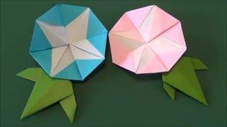 "getlinkyoutube.com-花「あさがお」折り紙Flower ""morning glory"" origami"