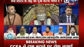 getlinkyoutube.com-Badi Bahas: Why did Shankaracharya Swami Swaroopanand speaks against Shirdi Sai Baba?