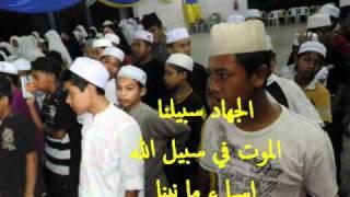 getlinkyoutube.com-kem ibadat tingkatan 1 asrama sma mahmudiah @4@sa-8@