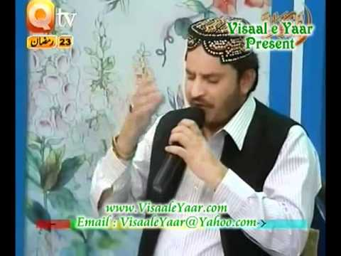 Urdu Naat( Idhar Hazaron Nabi)Shahbaz Qamar Fareedi In Qtv.By Visaal