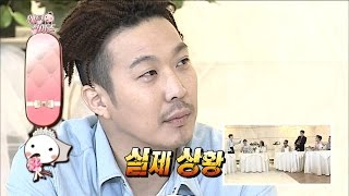 getlinkyoutube.com-【TVPP】HaHa – Furious With His Wife & YongHwa, 하하 – 별과 용화의 하모니에 레알 분노 @ Infinite Challenge