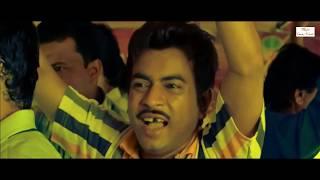 Goray Gondogol Movi funny scenes with Rudranil Ghosh