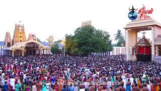 நல்லூர் ஸ்ரீ கந்தசுவாமி கோவில் 24ம் திருவிழா காலை தேர்த்திருவிழா 17.08.2020