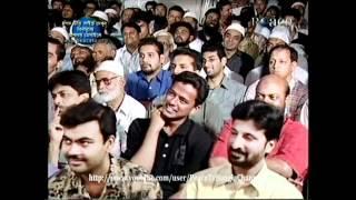 getlinkyoutube.com-(বাংলা)Sequel Dr Zakir naik and Sri Sri Ravi Shankar 6/17