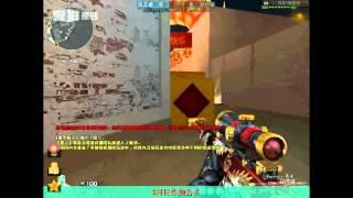 getlinkyoutube.com-CrossFire-Barrett Quick Scope Pro 7