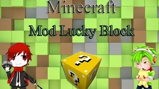 getlinkyoutube.com-Minecraft Review - Mod กล่องวัดดวง [Lucky Block Mod] w/SoldSagaKung