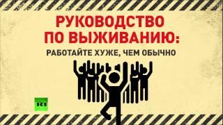 Эkspert: Istoriя s izdaniem v Litve brošюrы ob inostrannom vtorženii podošla bы dlя komediйnogo šou