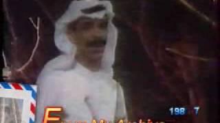 getlinkyoutube.com-عبدالله رويشد 1987 علمني عليك