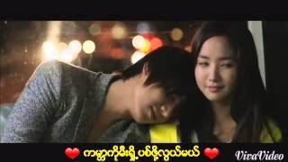 getlinkyoutube.com-ဝန(အခ်စ္)