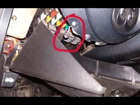 Где у Rover 600 находится предохранитель бензонасоса