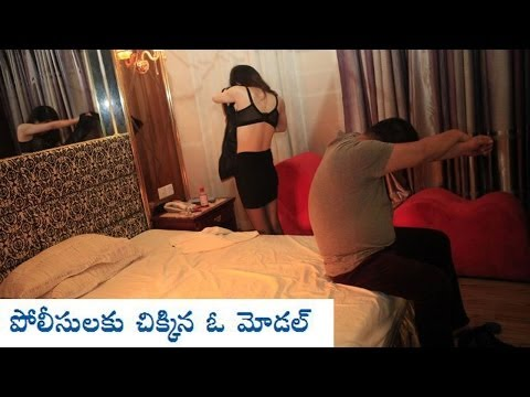 Popular Model Caught in Prostitution at Hyderabad : TV5 News