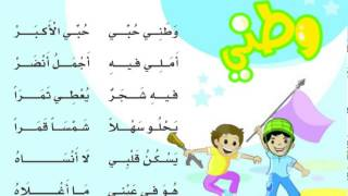getlinkyoutube.com-نشيد وطني