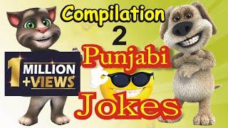 Funny Jokes in Punjabi Talking Tom & Ben News  completion 2