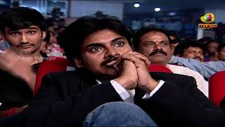 getlinkyoutube.com-Attarintiki Daredi Audio Launch HD | Part 11 | Pawan Kalyan, Samantha, Trivikram Srinivas, DSP